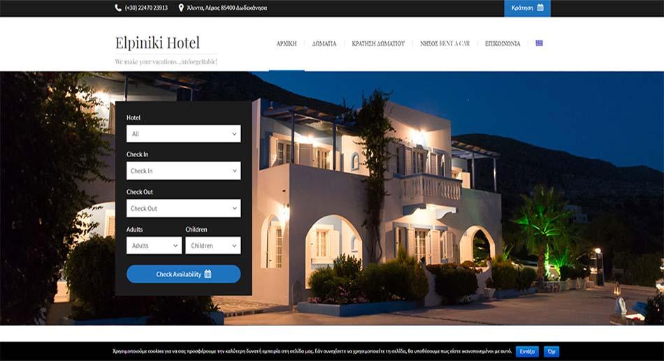 Elpiniki Hotel