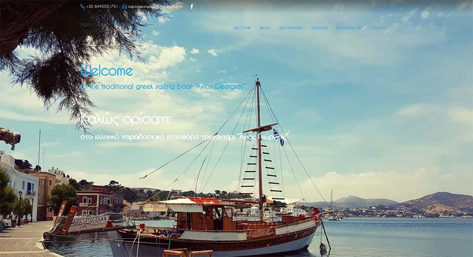 Agios Georgios Cruises